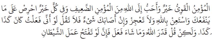 Muslim yang optimis lebih disukai Allah