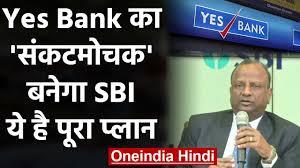 YES BANK ,SBI ,RBI