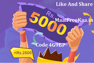 Free LOOT Rs 5000