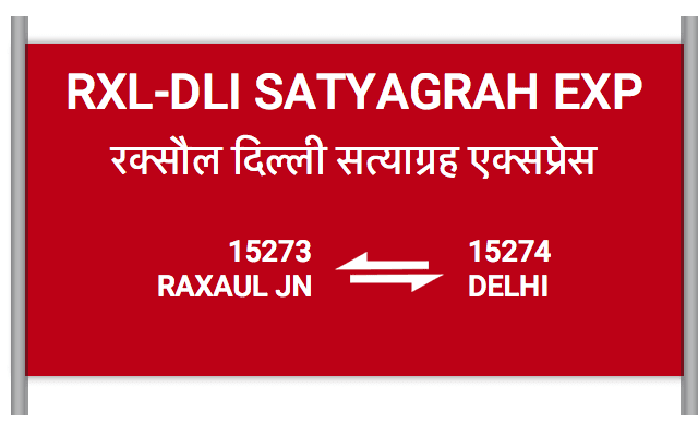 new delhi delhi to raxaul train time table