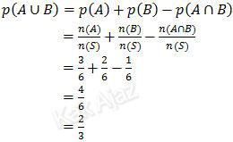 Peluang A atau B = p(A∪B) = p(A) + p(B) - p(A∩B)