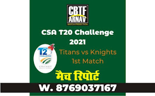 CSA T20 Today match prediction ball by ball Titans vs Knights 1st 100% sure Tips✓Who will win Knights vs Titans Match astrology