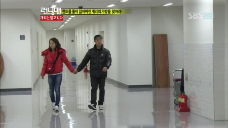 ji hyo and gary relationship memes