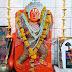 राजोद - अयोध्या में भगवान रामलला के मंदिर निर्माण के भूमि पूजन के अवसर पर नगर में होंगे दो दिवसीय धार्मिक आयोजन