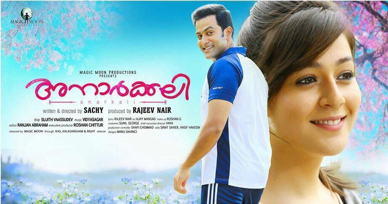 Image result for anarkali movie malayalam