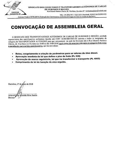 Sindicam convoca assembleia para sábado 19/05 às 10h