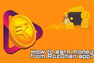 earn-money-from-RozDhan-app