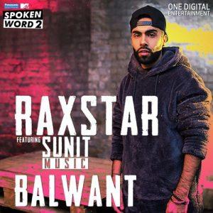 Balwant (2017)