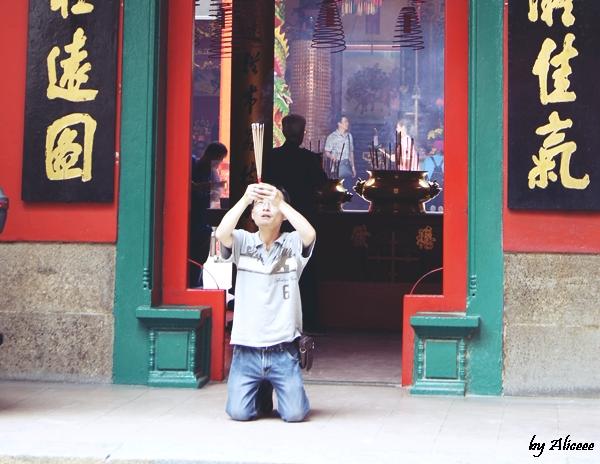 Templul Taoist - Kuan Ti Temple