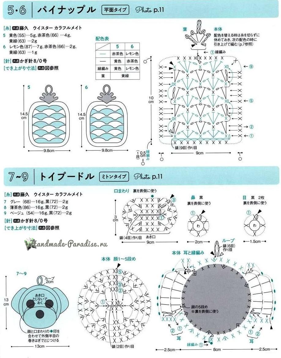 Схемы вязания детских подвесок и брелочков (3)