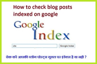 indexed on google