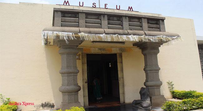 Amaravati Museum in Amaravati