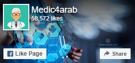medic4arab
