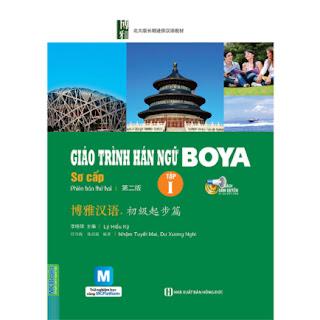 Giáo Trình Hán Ngữ Boya Sơ Cấp I ebook PDF-EPUB-AWZ3-PRC-MOBI