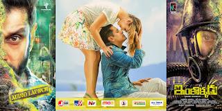 Vikram's Inkokkadu Movie Audio Launch Wallpapers
