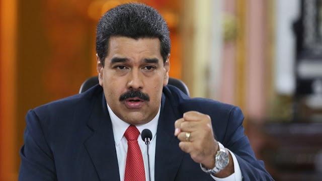 El Petro будет обеспечиваться «запасами венесуэльских природных ресурсов - золота, нефти и алмазов