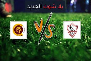 نتيجة مباراة الزمالك وسيراميكا اليوم الخميس في الدوري المصري