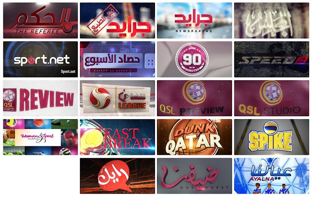 برامج قناة الكاس القطرية