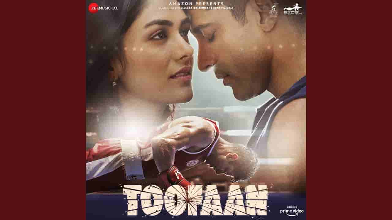 अनन्या Ananya lyrics in Hindi Toofaan Arijit Singh Hindi Bollywood Song
