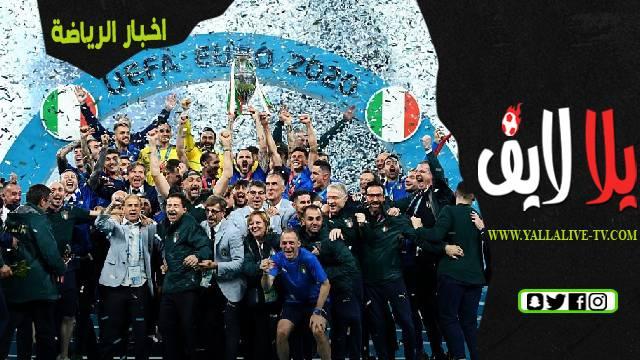 جوائز يورو 2020