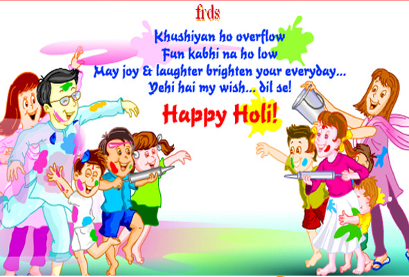 Happy Holi Images For Friends-Download Images For Friends Free