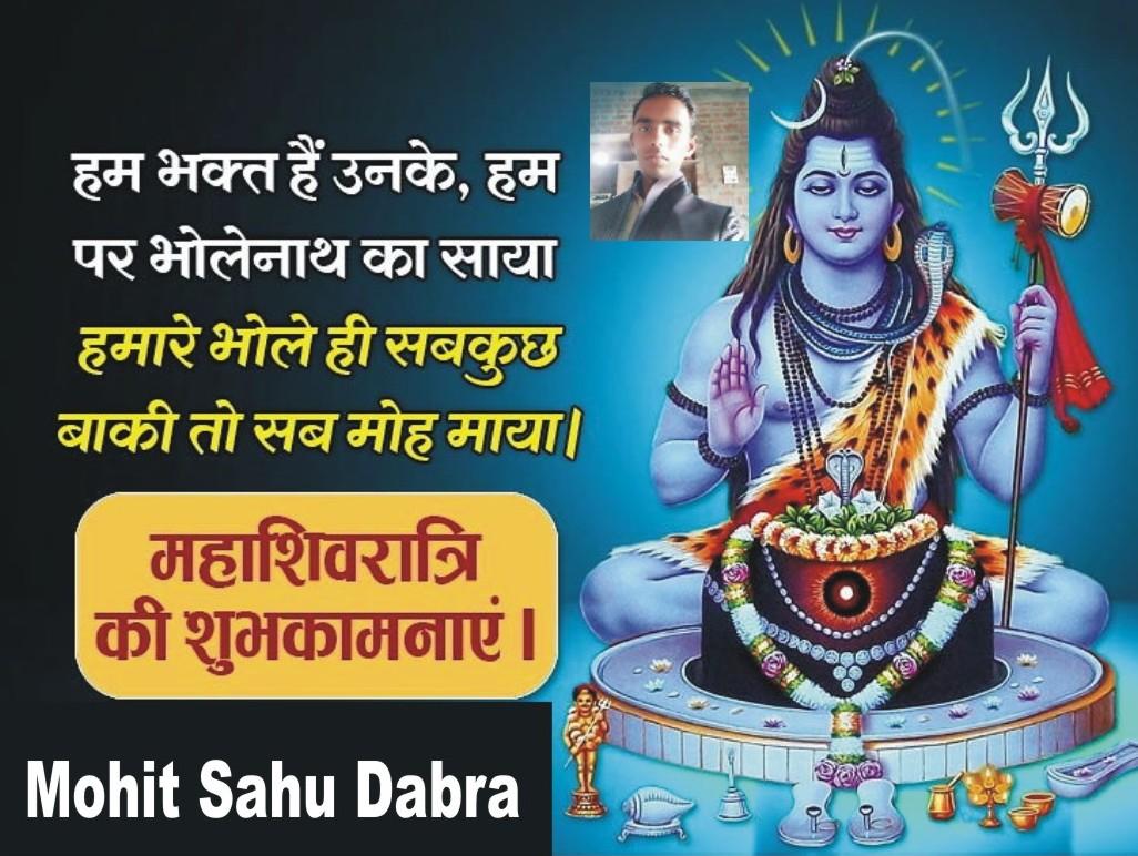 Mohit Sahu Dabra |Mohit Sahu |  Mahashivratri Banner