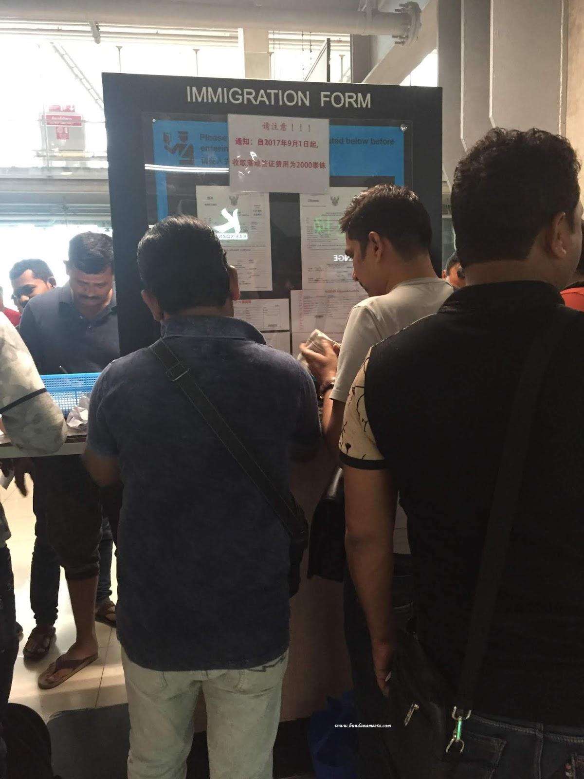 pengalaman di Bandara Suvarnabhumi Thailand, Yang wajib diketahui mengenai Bandara Thailand, larangan merokok di bandara Thailand, imigrasi di thailand