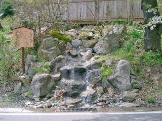 足湯「足ぽっぽ」 / 芦ノ牧温泉 (会津若松市)
