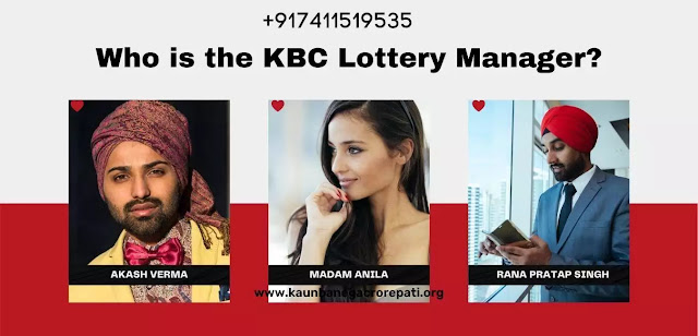 KBC Lottery Managers