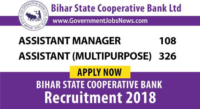 Bihar State Cooperative Bank Recruitment 2018 Asst Manager Assistant Posts