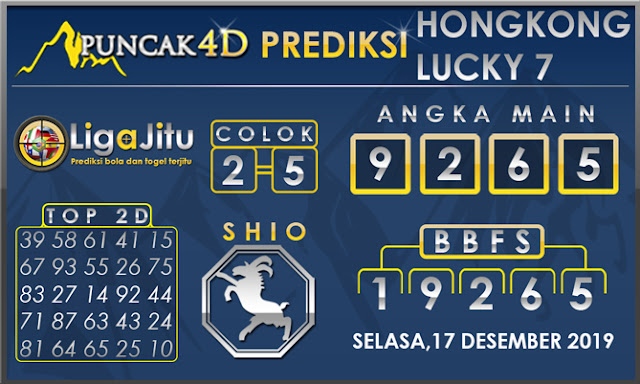 PREDIKSI TOGEL HONGKONG LUCKY7 PUNCAK4D 17 DESEMBER 2019