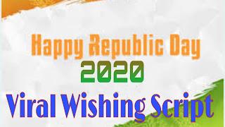 2020 happy republic day wishing script download