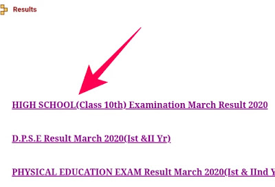 high school (class 10th) examination march result 2020 वाले link पर click करे.