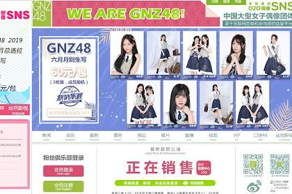 Waduh, Website Resmi BEJ48 dan GNZ48 Dihapus