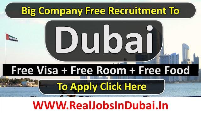 DU Careers Jobs Vacancies In Dubai UAE