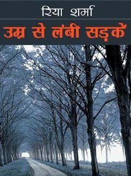 My Published Book