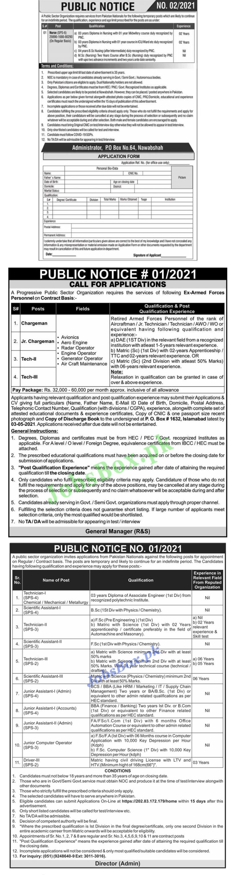 Latest PAEC Atomic Energy  Jobs 2021 Advertisement