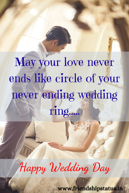 Congratulations message for wedding