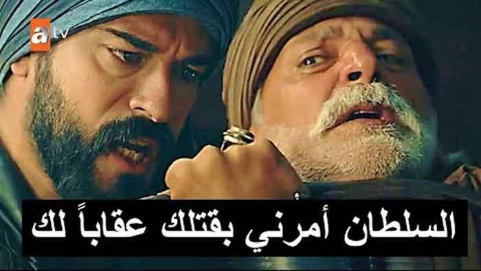 مفاجأة عثمان يقتل أومور اعلان 2 مسلسل المؤسس عثمان الحلقة 59 | صدمة مالهون ومصير الزواج