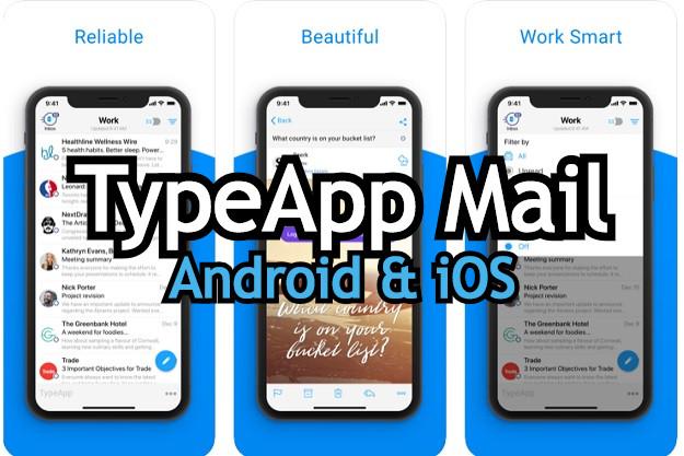 TypeApp mail - Ένας φανταστικός δωρεάν email client για κινητά και υπολογιστές
