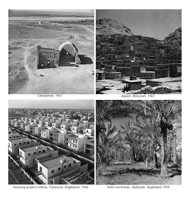 Latif al-Ani Photos1