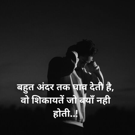 Cute Romantic Shayari