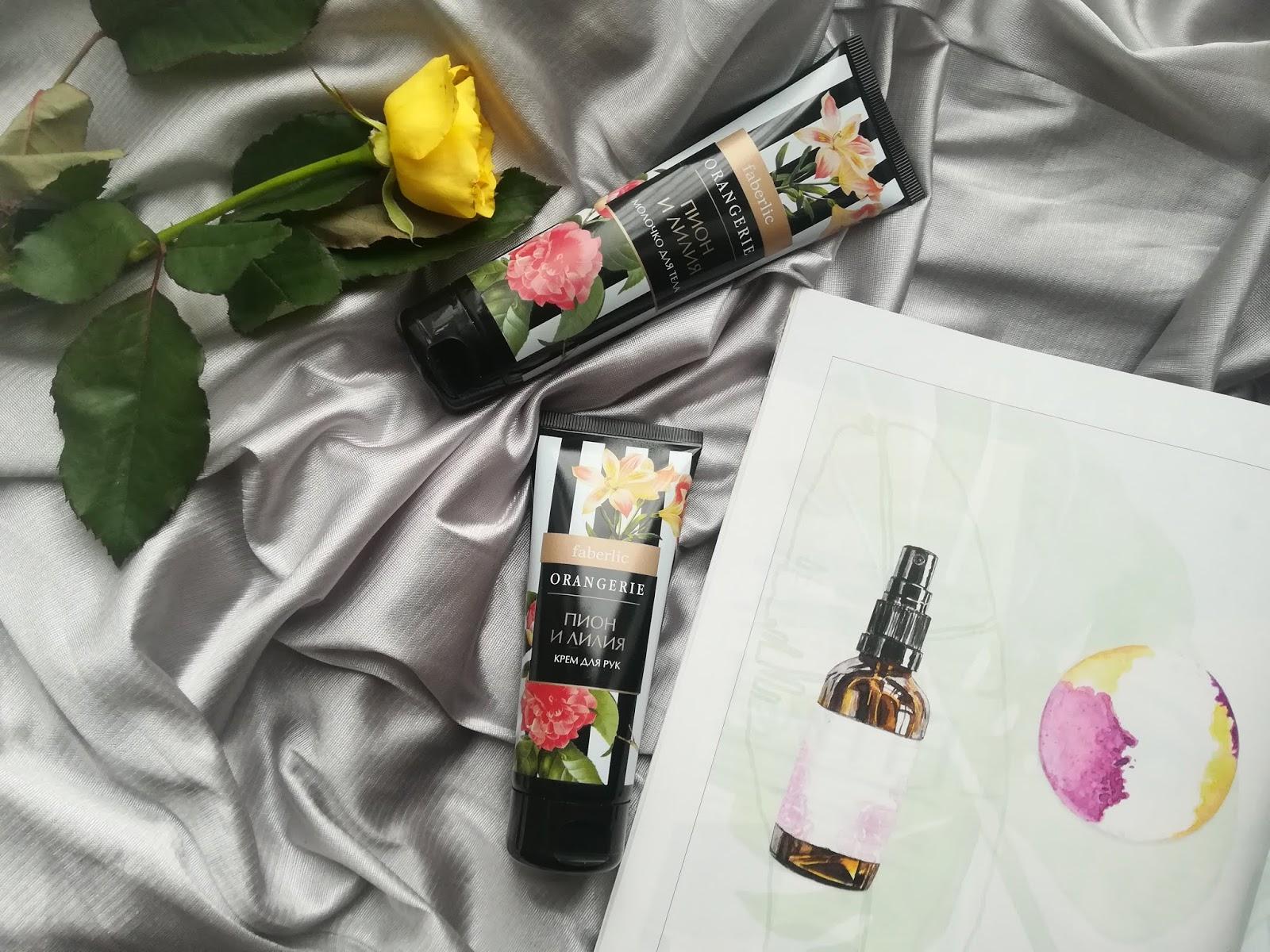 faberlic piwonia i lilia