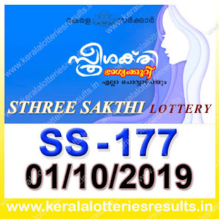 "KeralaLotteriesresults.in, ""kerala lottery result 01.10.2019 sthree sakthi ss 177"" 1st October 2019 result, kerala lottery, kl result,  yesterday lottery results, lotteries results, keralalotteries, kerala lottery, keralalotteryresult, kerala lottery result, kerala lottery result live, kerala lottery today, kerala lottery result today, kerala lottery results today, today kerala lottery result, 1 10 2019, 01.10.2019, kerala lottery result 1-10-2019, sthree sakthi lottery results, kerala lottery result today sthree sakthi, sthree sakthi lottery result, kerala lottery result sthree sakthi today, kerala lottery sthree sakthi today result, sthree sakthi kerala lottery result, sthree sakthi lottery ss 177 results 1-10-2019, sthree sakthi lottery ss 177, live sthree sakthi lottery ss-177, sthree sakthi lottery, 1/10/2019 kerala lottery today result sthree sakthi, 01/10/2019 sthree sakthi lottery ss-177, today sthree sakthi lottery result, sthree sakthi lottery today result, sthree sakthi lottery results today, today kerala lottery result sthree sakthi, kerala lottery results today sthree sakthi, sthree sakthi lottery today, today lottery result sthree sakthi, sthree sakthi lottery result today, kerala lottery result live, kerala lottery bumper result, kerala lottery result yesterday, kerala lottery result today, kerala online lottery results, kerala lottery draw, kerala lottery results, kerala state lottery today, kerala lottare, kerala lottery result, lottery today, kerala lottery today draw result,"