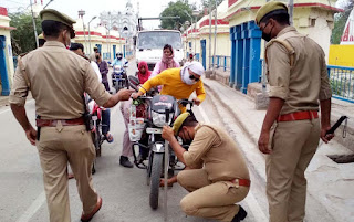 जौनपुर : सोशल डिस्टेंसिंग का पालन करें, अन्यथा अब सख्ती होगीः डीएम   #NayaSabera