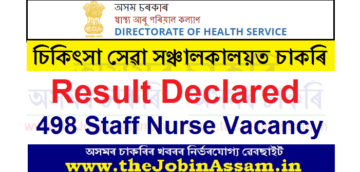 DHS Assam Staff Nurse Result 2021: