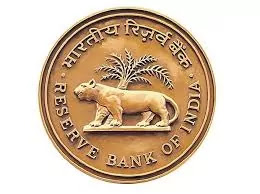 Reserve Bank of India Recruitment 2021-Apply here for Office Attendant Posts-814 Vacancies-Last Date: 15-03-2021