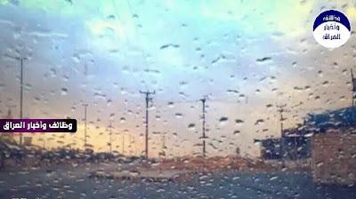 """المتنبئ الجوي، صادق عطية :- طبقا لتحديثات خرائط الطقس الصادرة مساء الاحد نوضح لكم حالة الطقس خلال الايام المقبلة.حيث نتأثر بمنخفض جوي افريقي {خماسيني} جاف نسبياً بدأ يقترب من أجوائنا تدريجياً اعتباراً من يوم الاثنين"""".    🔹️عطية : أجواء يوم غد الأثنين ستكون ما بين صحو الى غائمة بشكل جزئي في عموم المدن والرياح مابين جنوبية الى جنوبية شرقية خفيفة السرعة .    🔹️عطية : الامطار ستهطل خفيفة الشدة في الانبار وجنوب نينوى وصلاح الدين وكركوك، وتمتد في وقت متاخر من الليل لتشمل مناطق متفرقة من غرب بغداد وكربلاء وبابل وديالى وجنوب السليمانية"""".    🔹️ عطية : طقس الثلاثاء سيشهد """"رياحاً جنوبية شرقية معتدلة السرعة في كافة المدن تنشط في غرب البلاد والجنوب الغربي منها اضافة الى محافظة نينوى وتصل سرعة هباتها الى مابين {50- 70} كم بالساعة مسببه تصاعدا للغبار.    🔹️عطية : طقس الأربعاء المقبل سيشهد ازدياداً بنشاط الرياح وتقلباتها ايضا وتزداد كثافة الغبار وموجات الغبار في مناطق عديدة من جنوب ووسط وغرب البلاد ."""