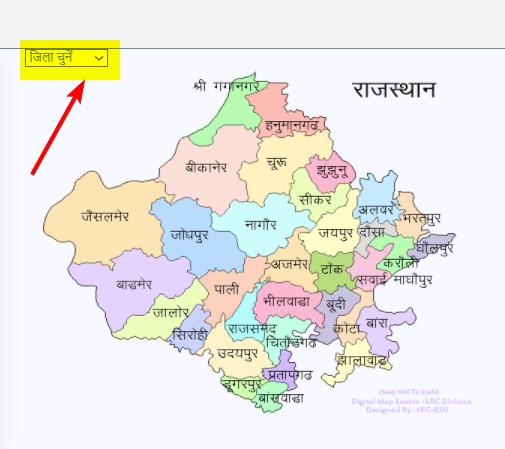 select-district-in-apnakhata-rajasthan-e-dharti-portal