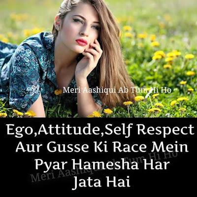 Ego,Attitude,Self Respect Aur Gusse ki Race Mein Pyar Hamesha Haar Jata Hai